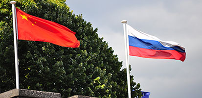 Strategic Implications of China-Russia Relations